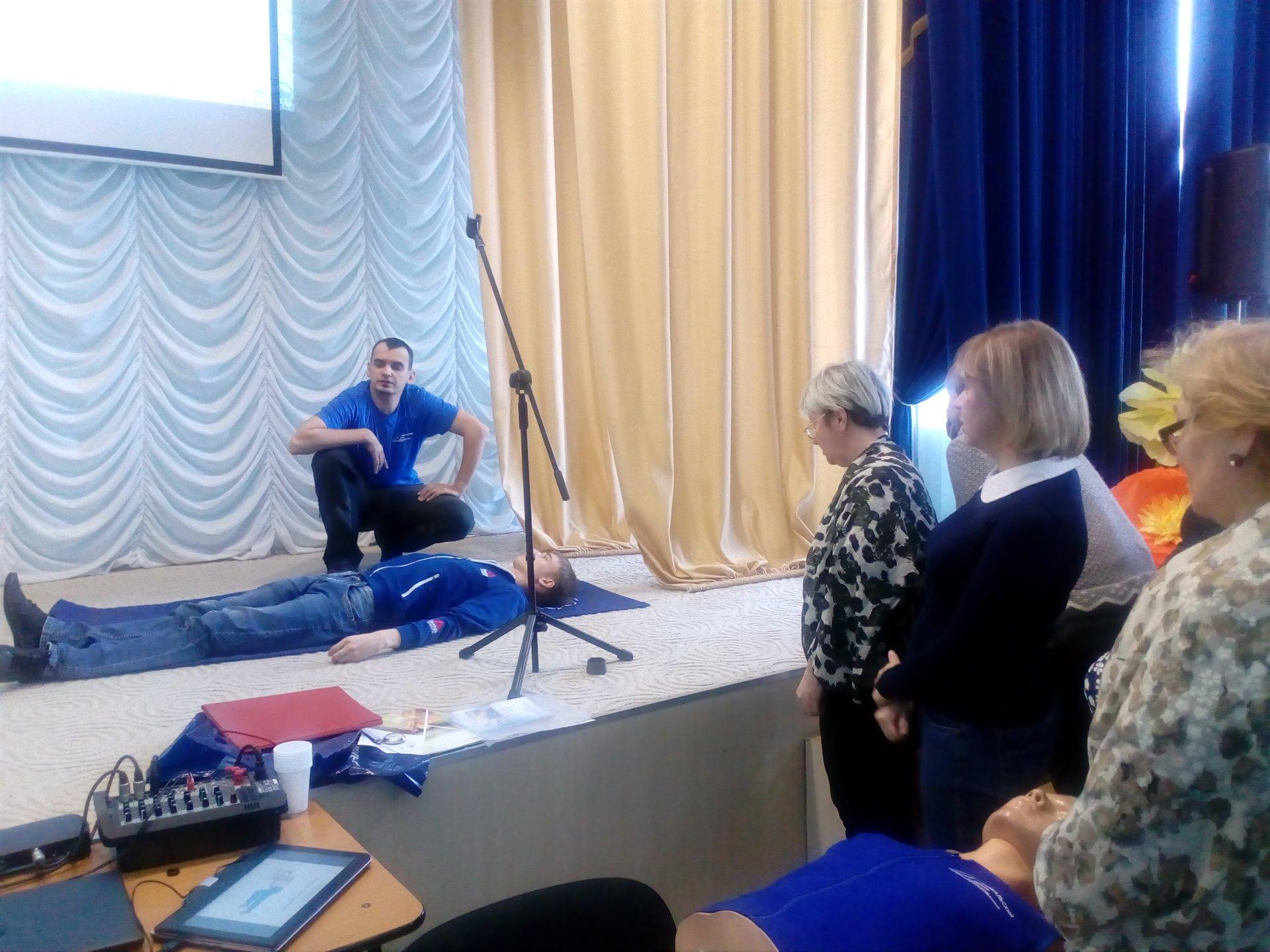 Байкальский Центр Образования, первая помощь