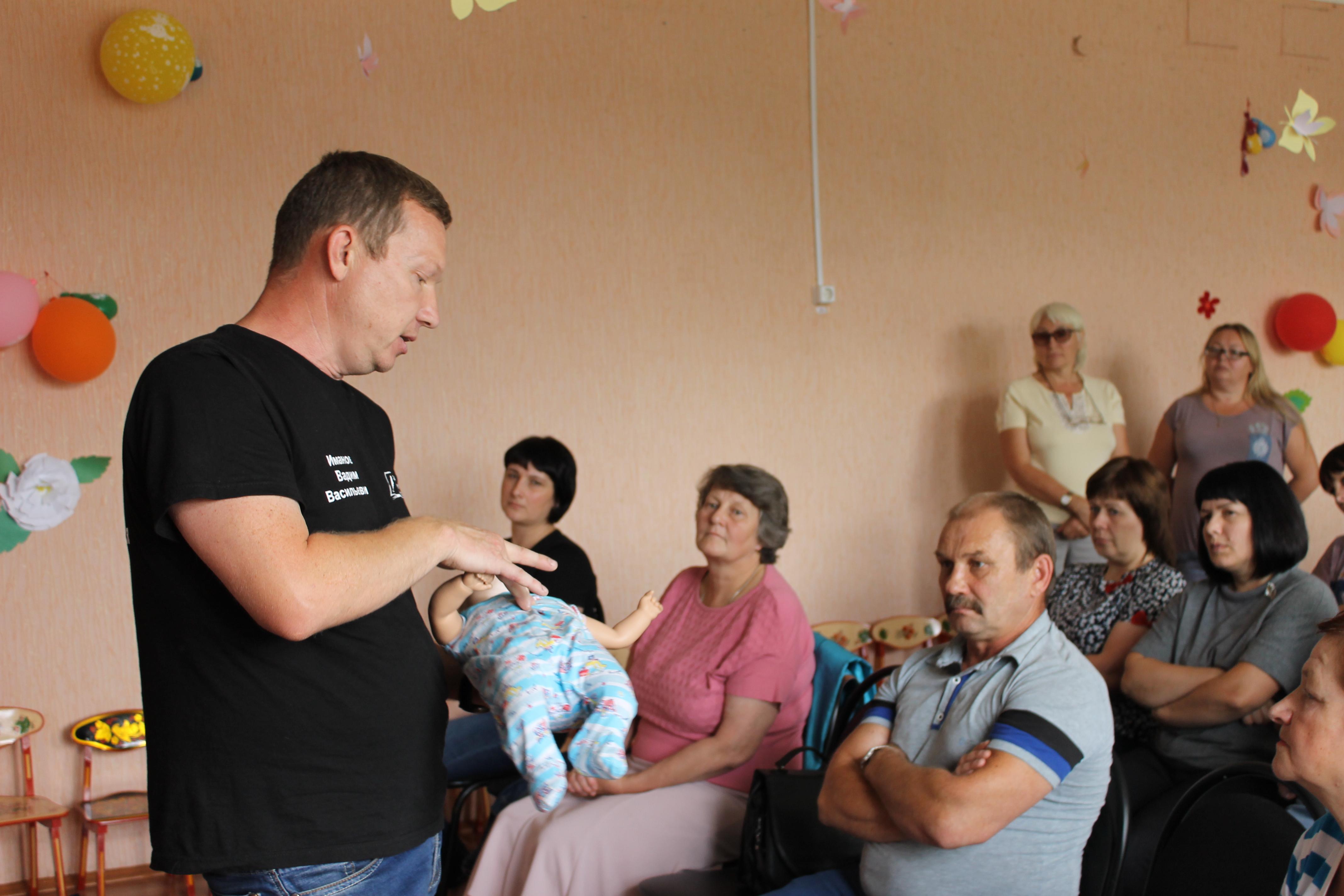 Байкальский Центр Образования, курсы первой помощи
