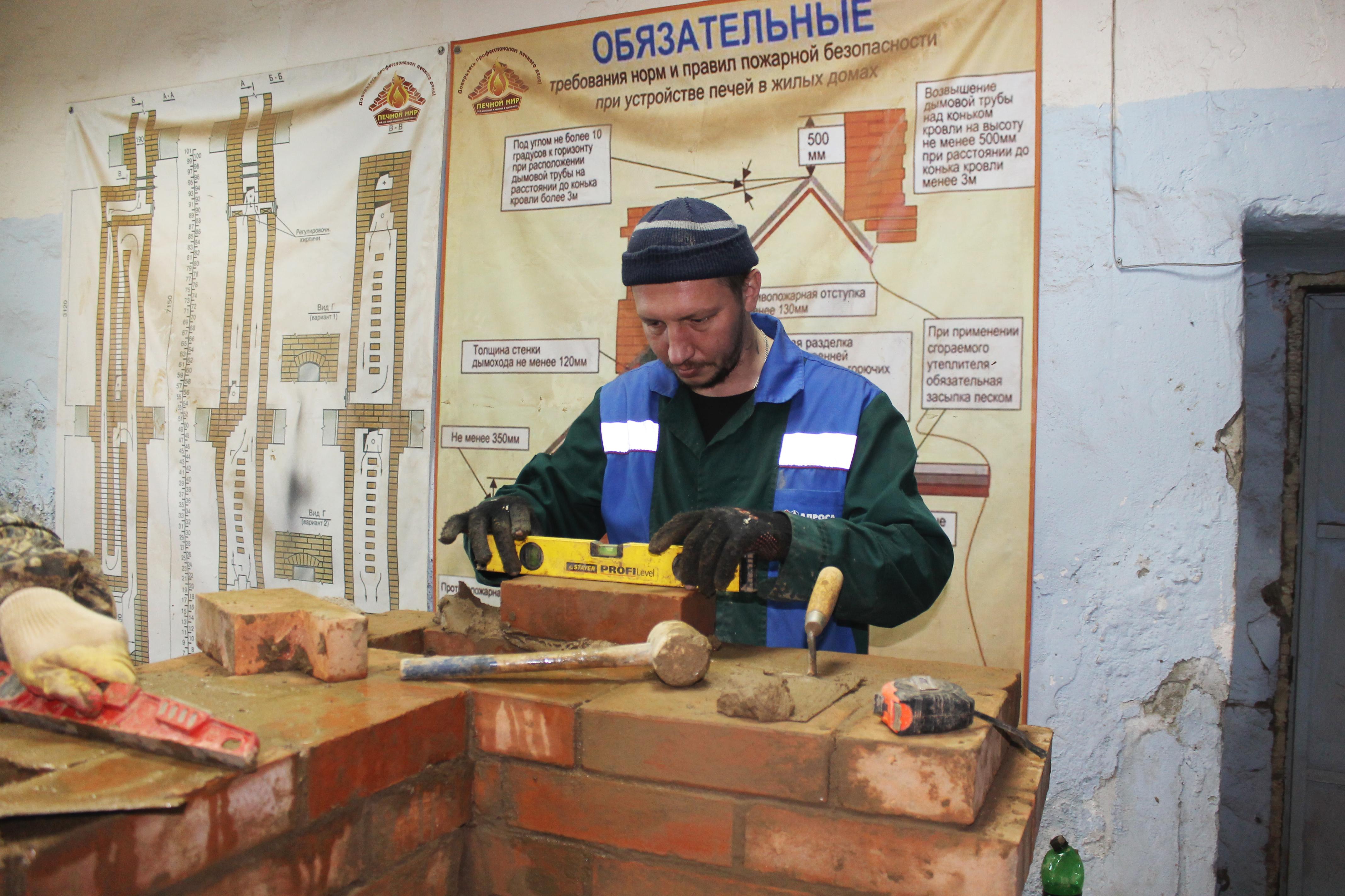 Байкальский Центр Образования курсы печного дела